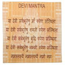 sanskrt1