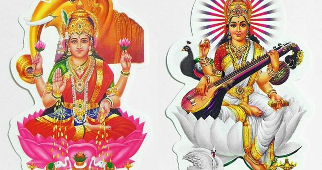 lakshmi_saraswati