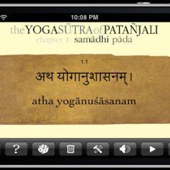 atha_yoganushasanam